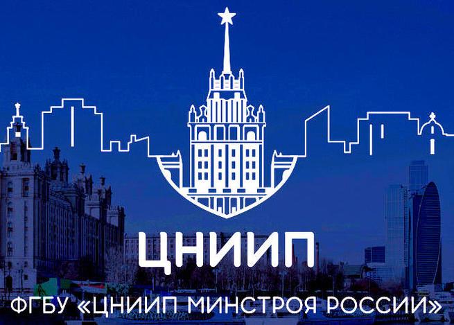 строительство промышленных объектов в россии спустя всего несколько